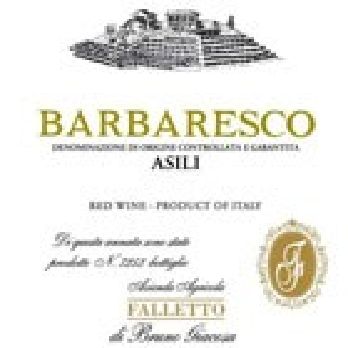 Barbaresco Asili Bruno Giacosa 2012 (750ML)