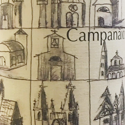 Toscana Rosso Campanaio Podere Monastero 2015 (750ML)
