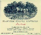 Hamilton Russell Pinot Noir 5 pack Assortment MV(750ML)