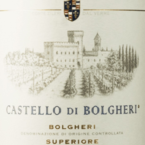 Bolgheri Superiore Castello di Bolgheri 2015 (750ML)