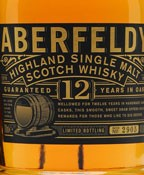 Aberfeldy 12 Year Old Single Malt  (750ML)