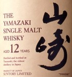 Suntory Yamazaki 12 Year Japanese Single Malt Whisky (750ML)