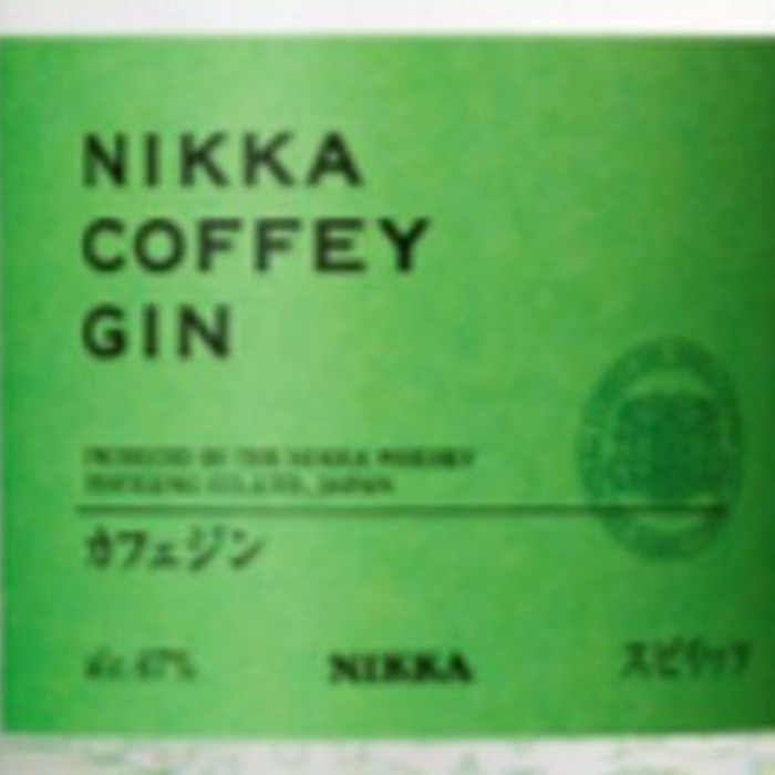 Nikka Coffey Gin (750ML)