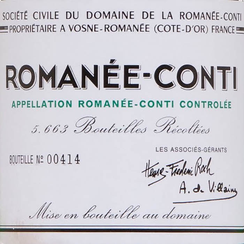 Romanee Conti Domaine de la Romanee Conti 1998 (750ML)