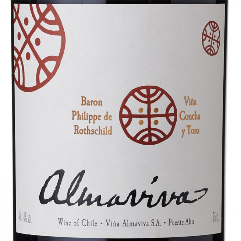 Almaviva Rothschild & Concha y Toro Red 2016 (750ML) image #1