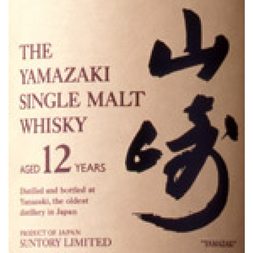 Suntory Yamazaki 12 Year Japanese Single Malt Whisky (750ML) image #1