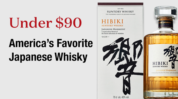 Under $90 America's Favorite Japanese Whisky